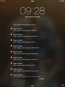 20140713_072849000_iOS